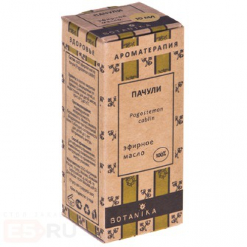Пачули эфирное масло Ботаника (10 мл)