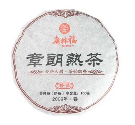 Пуэр Шу Лао Бан Джанг блин 100 г (100 г) чай пуэр чёрный монетка прессованный 1 штука на пробу