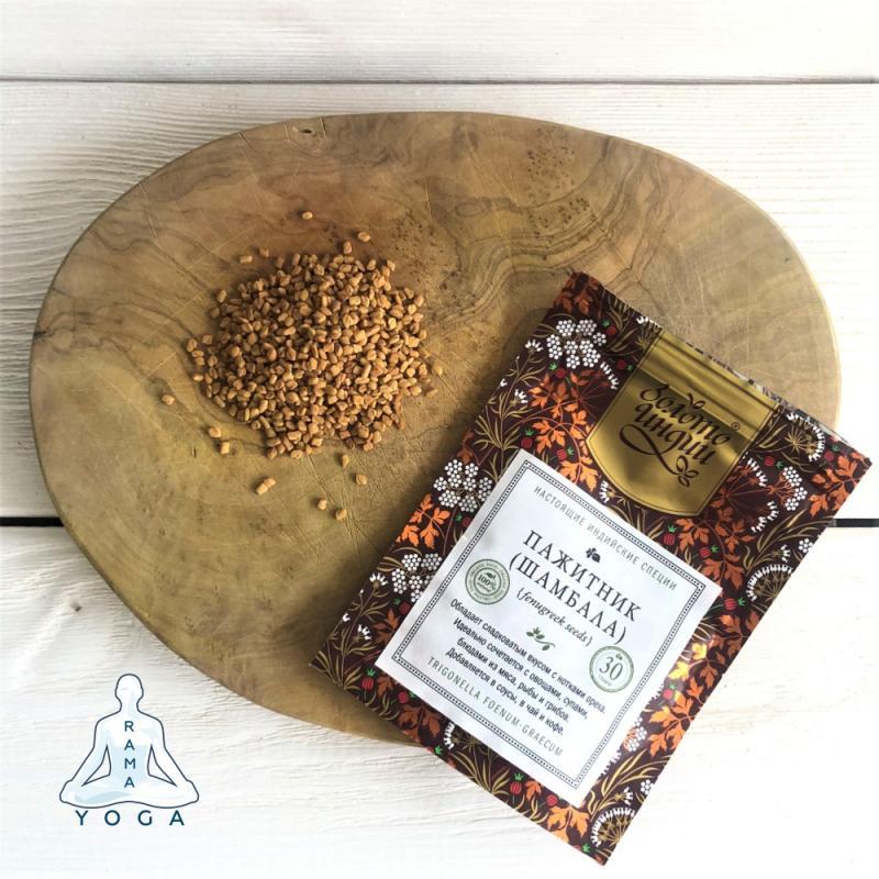 Фото - Фенугрек Пажитник Шамбала семена Золото Индии (100 г) пажитник семена indian bazar 4 шт по 75 г