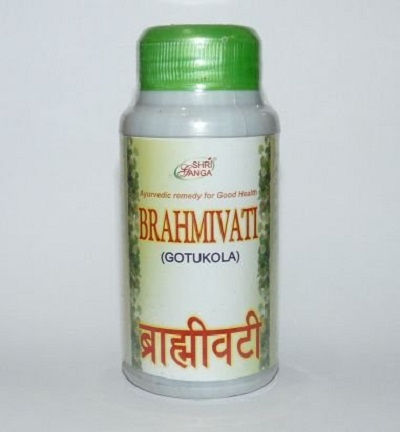 Брами Вати Brahmivati gotukola Sri Ganga (200 шт)