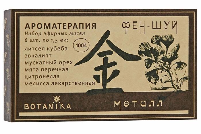 Металл набор эфирных масел 6х1,5мл Ботаника (6 шт. по 1,5 мл.)