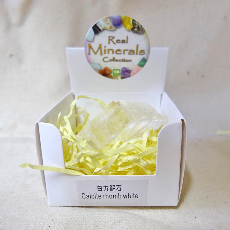 Кальцит Белый Ромб минерал/камень в коробочке Real Minerals Collection