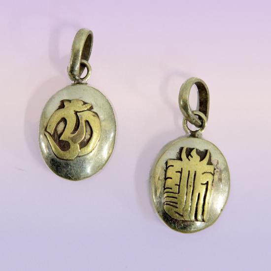 Подвеска контейнер символы обереги медь и светлая латунь 1,8 см непал (1,8см)