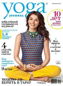 Фото Журнал Yoga Journal май\июнь 2015