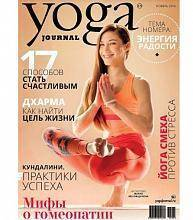 Фото Журнал Yoga Journal  №79  ноябрь 2016