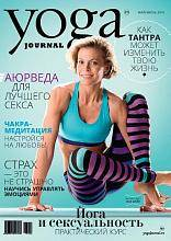 Фото Журнал Yoga Journal №75  май-июнь 2016 г
