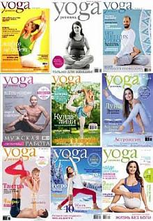 Фото Журнал Yoga Journal ноябрь-декабрь 2014