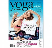 Фото Журнал Yoga Journal  №77  сентябрь 2016